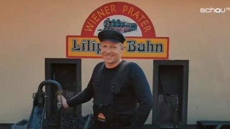 Dr. Lidauer Lokführer